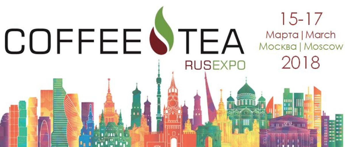 Coffee and Tea Expo Moscow 2018