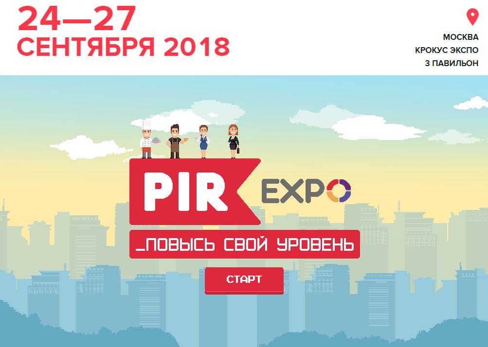 pirexpo 2018